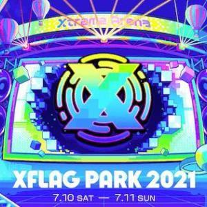 【モンスト】XFLAG PARK 2021のミニゲームや限定降臨クエストを楽しんだ日記!