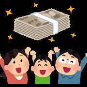 【大勝ち】函館記念決勝を予想してみた