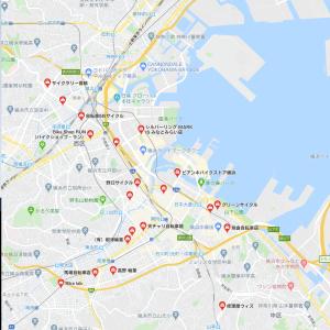 横浜に転勤など