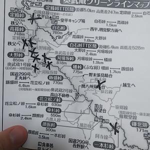 奥武蔵グリーンライン
