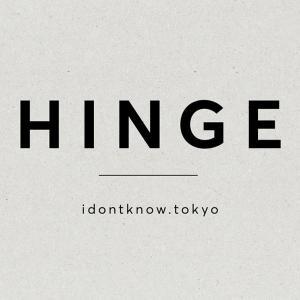 【超効率化】最強メモグッズ「HINGE」