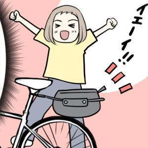 自転車先進国でロードバイク始めてみた@沼編⑫