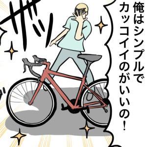 自転車先進国でロードバイク始めてみた@沼編⑬