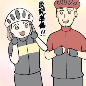 自転車先進国でロードバイク始めてみた@沼編⑮