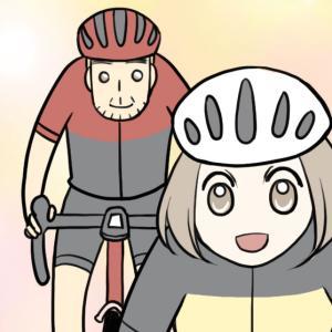 自転車先進国でロードバイク始めてみた@沼編⑯