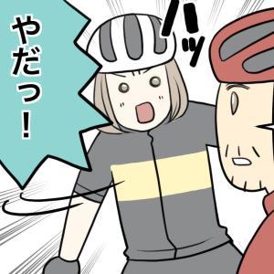 自転車先進国でロードバイク始めてみた@沼編⑰