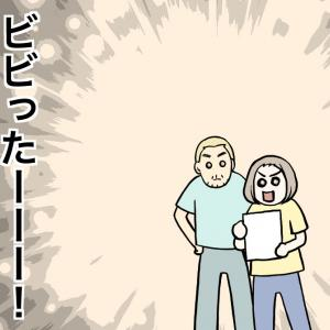 【コロナ】ワクチンスタート!どうなる?!③