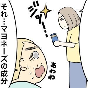 【コロナ】ワクチンスタート!どうなる?!④