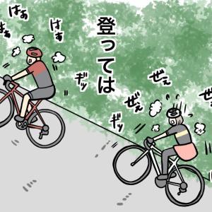 自転車先進国でロードバイク始めてみた@沼編40