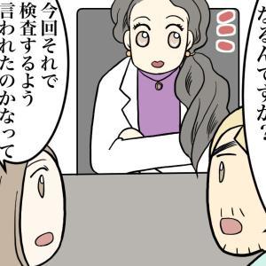 【コロナ】ワクチンスタート!どうなる?!⑤