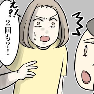 【コロナ】ワクチンスタート!どうなる?!⑥