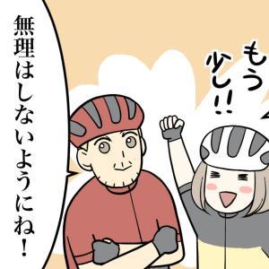 自転車先進国でロードバイク始めてみた@沼編42