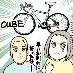 自転車先進国でロードバイク始めてみた@沼編61