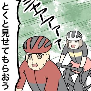 自転車先進国でロードバイク始めてみた@沼編79