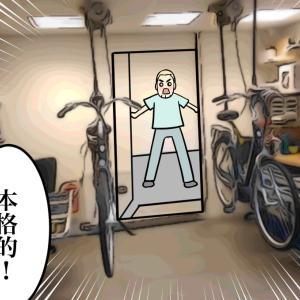 自転車先進国でロードバイク始めてみた@沼編92