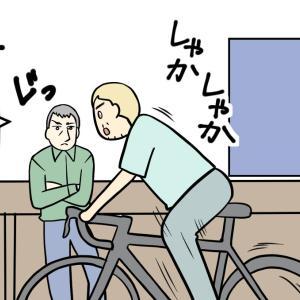 自転車先進国でロードバイク始めてみた@沼編95