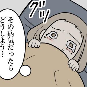 【老犬てんかん7】パグ脳炎かもしれないという不安