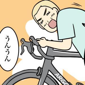 自転車先進国でロードバイク始めてみた@沼編97