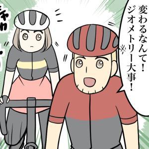 自転車先進国でロードバイク始めてみた@沼編105