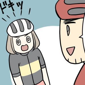 自転車先進国でロードバイク始めてみた@沼編108