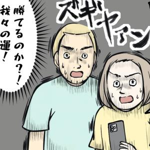 【続】PS5の入荷案内連絡がきたーー!!