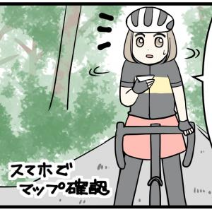 山へ遠征に行ったらチェーンが切れちゃった話⑤【ロードバイク】