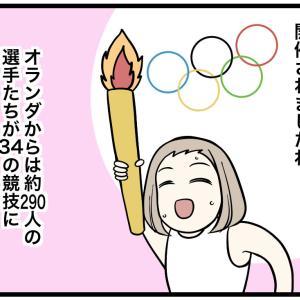 オリンピック始まりましたね!【開会式】