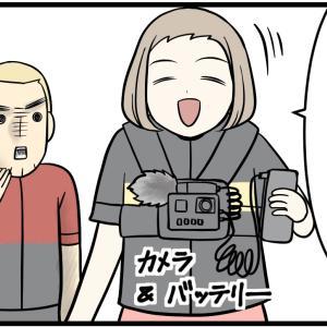 【YOUTUBE】撮影時のファッションが映画のアレ