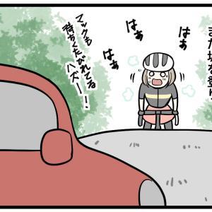山へ遠征に行ったらチェーンが切れちゃった話⑨【ロードバイク】