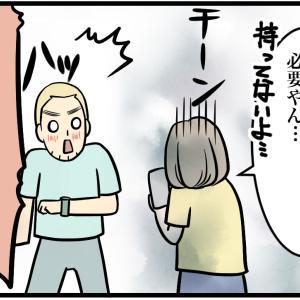 アイフォンの顔認証がマスクで使いづらい