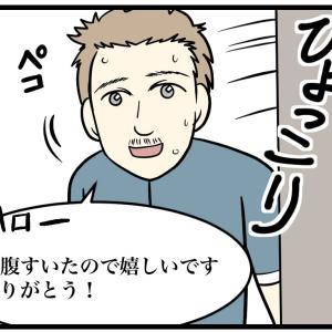 初めてできたライド友はアイアンマン④【ロードバイク】