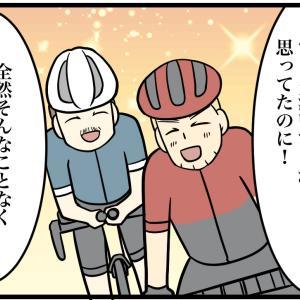 初めてできたライド友はアイアンマン⑦【ロードバイク】