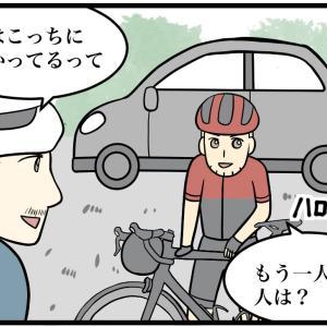 初めてできたライド友はアイアンマン⑨【ロードバイク】