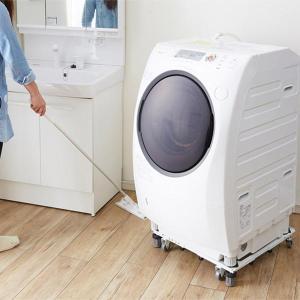 【便利グッズ】洗濯機キャスター