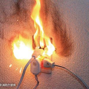 【便利グッズ】新築のコンセントの火災・感電対策
