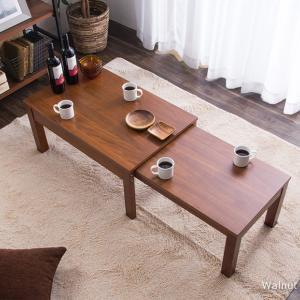 【家具】伸長式ダイニングテーブル