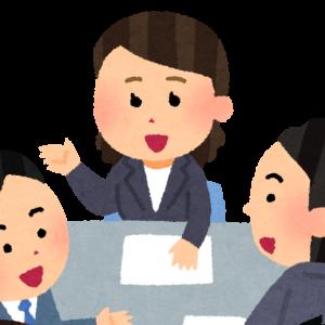 7/25(土)打ち合わせの内容