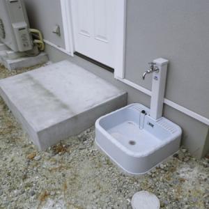 立水洗の位置問題