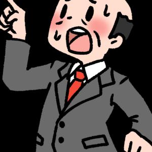 【コンサル】会社問題の順番を決める