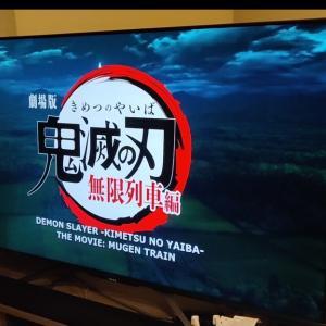 やっと観れた!!劇場版「鬼滅の刃 無限列車編」