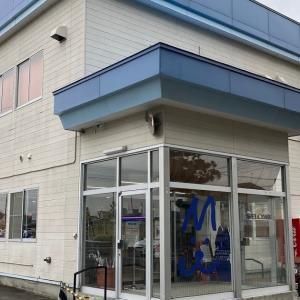 青森建機スクール/浪岡モータースクールと青森市 ジークフリート