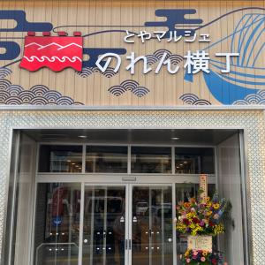 【のれん横丁】写真・メニューあり!富山駅ナカ とやマルシェの飲食店街☆