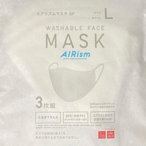 【エアリズムマスク レビュー】ユニクロの夏マスクを購入して試してみた!