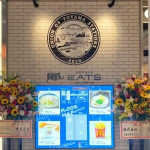 【EATS de Meets】富山駅とやマルシェのカジュアル飲食ゾーン【写真・メニュー】