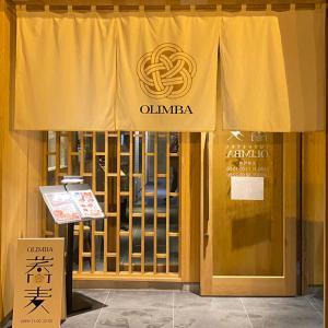 【オリンバ】不動産会社オリバーの蕎麦屋が富山市黒瀬にオープン【劔盛りハンパない】