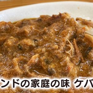 【インドカレー ケバコ kebako】富山大学五福エリアのお手頃カレーランチ!