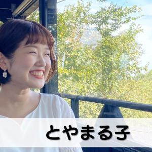 【とやまる子】富山のグルメ系YouTuberに直撃取材【挑戦のヒント】