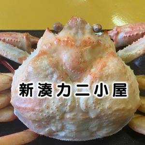 【口コミ】新湊カニ小屋がすごい!茹でたての蟹を1杯〜食べ放題まで。
