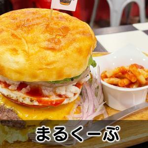 【まるくーぷ】超満腹ハンバーガー&クレープ【富山市五福】
