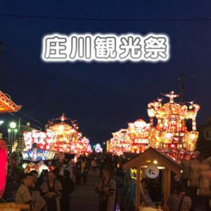 【庄川観光祭2021中止】花火、よさこい、行燈勢揃いのイベント時間や駐車場まとめ!